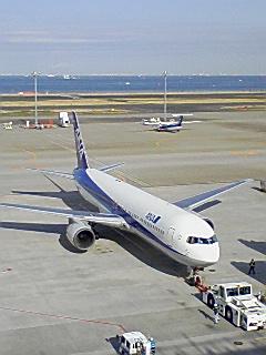 東京国際空港 2009/3/7 sat
