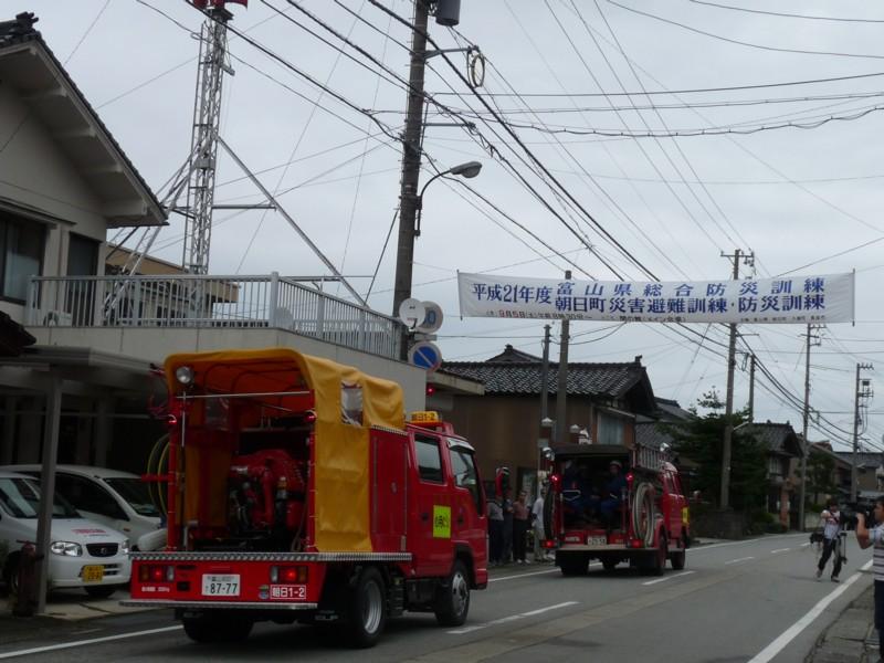 20090905_asahi_kunren