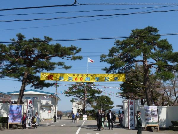 20100425_takada_00