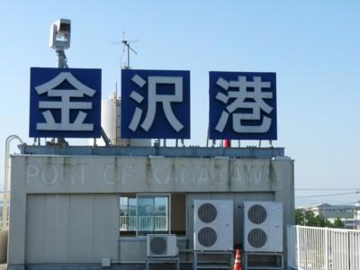 20110716_kanazawa_00kanazawa