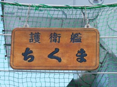 20110716_kanazawa_20de233