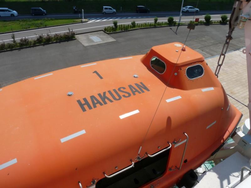 20110717_shinminato_33hakusan
