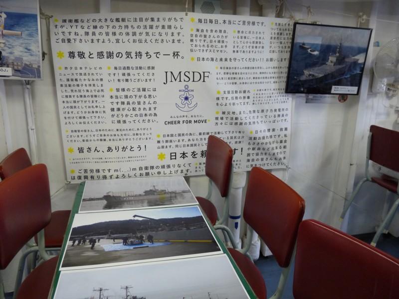 20110718_nanao_08lsu4172