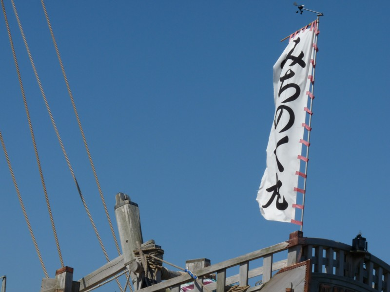 20110814_toyamako_12michinokumaru