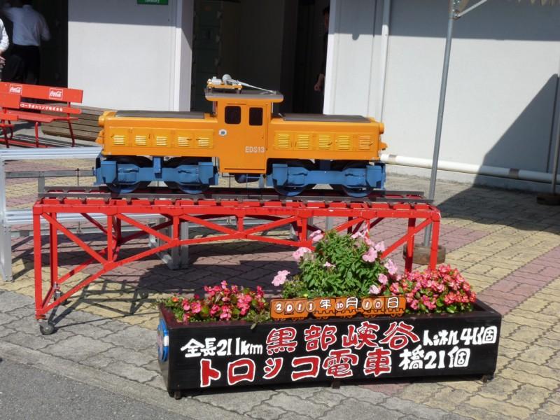 20111010_unazuki_00kgr