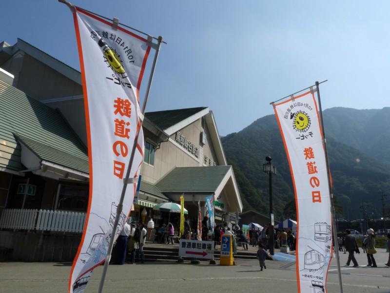 20111010_unazuki_05kgr