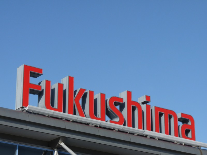 20111207_rjsf_26fukushima