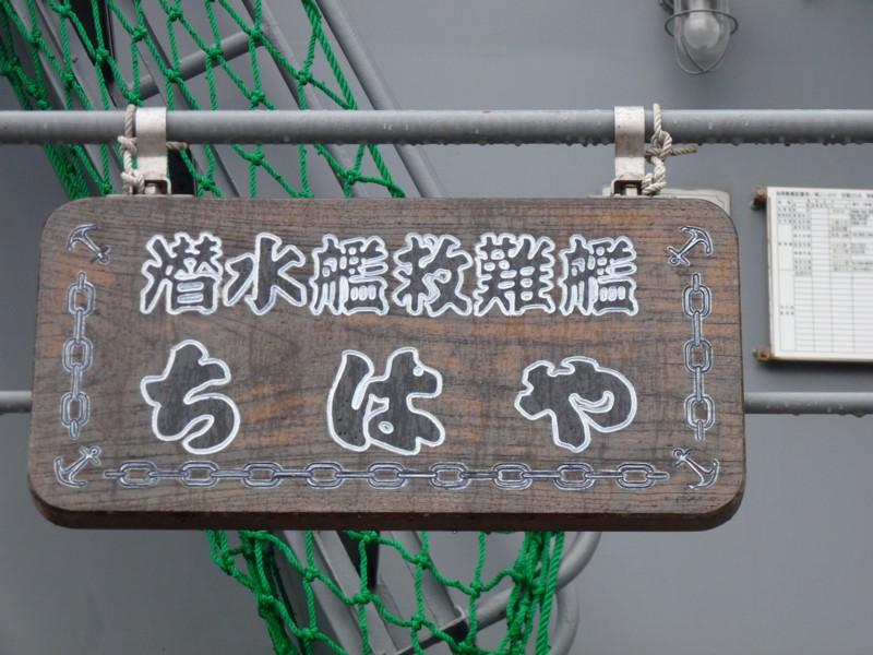 20120414_kanazawa_01asr403