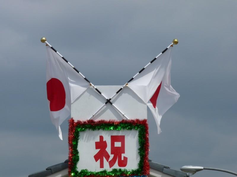 20120513_shibata_01shuku