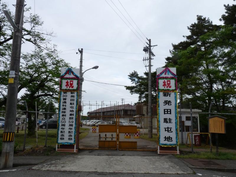 20120513_shibata_03jg
