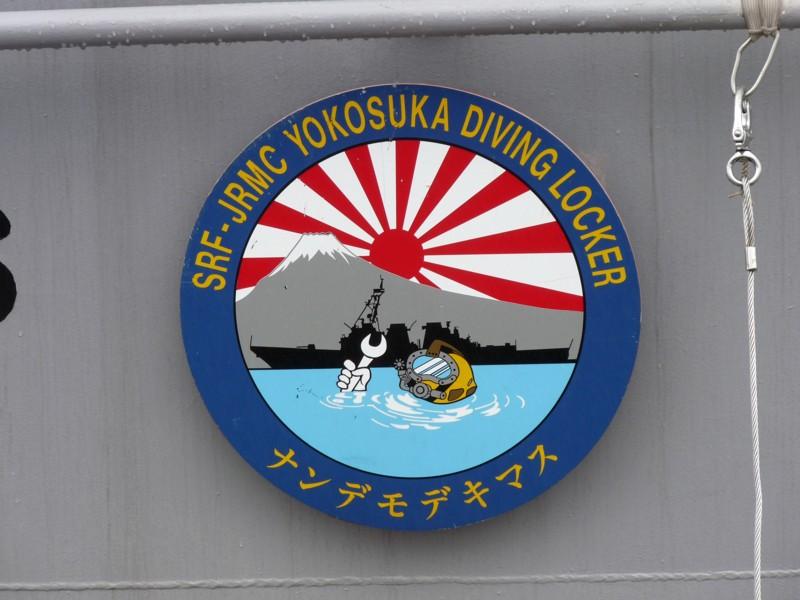 20120616_yokosuka_17usnj