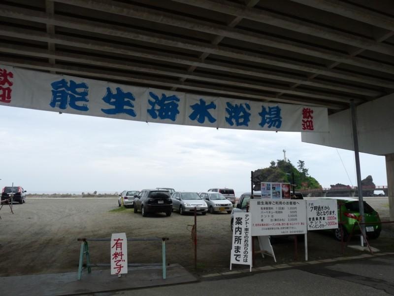 20120701_noh_01noh