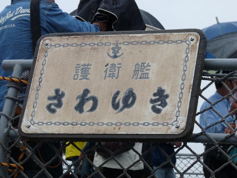 20120609_yokosuka_09dd125