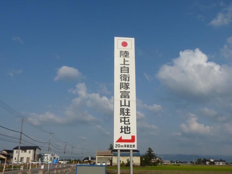 20121021_tonami_02