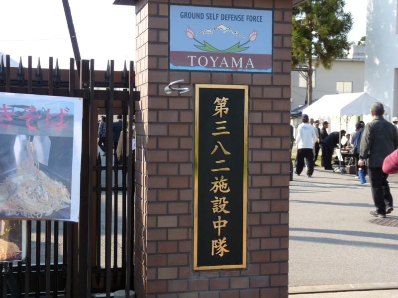 20121021_tonami_04