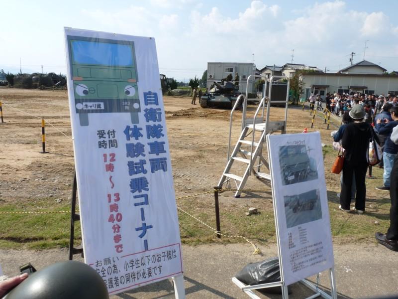 20121021_tonami_39