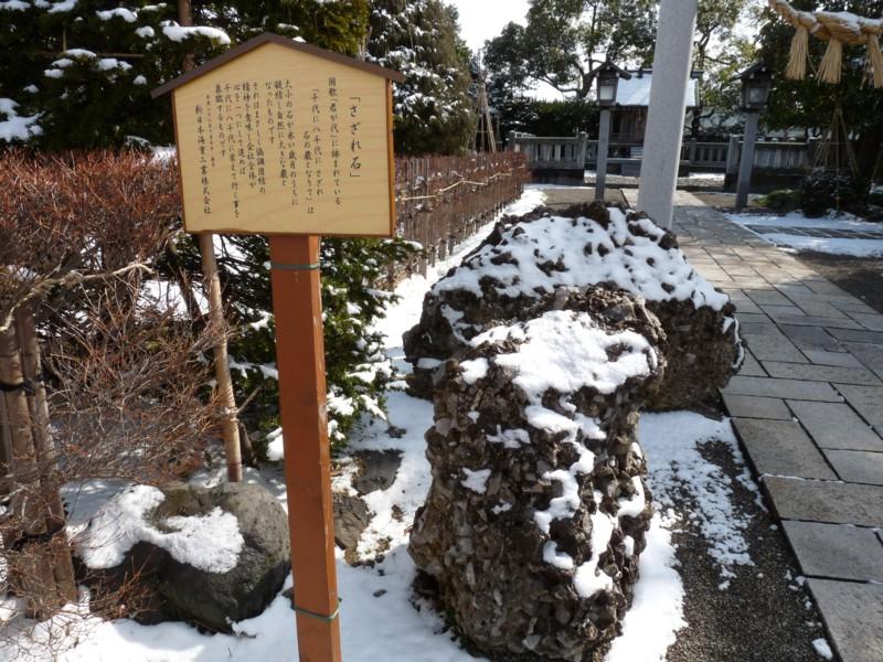 20130217_kaiwomaru_18