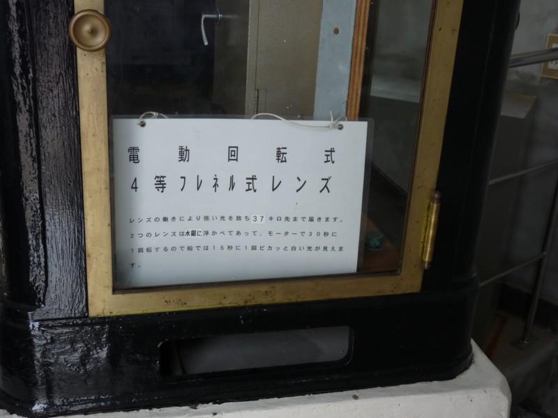 20130414_fushiki_09lh_iwasakihana