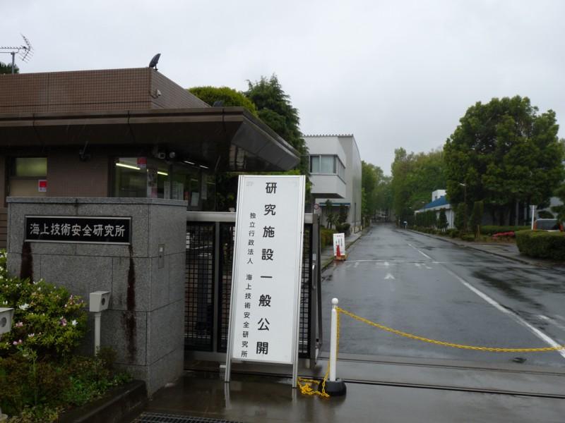 20130421_mitaka_00