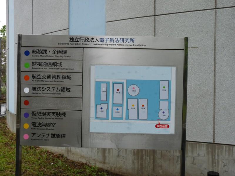 20130421_mitaka_03