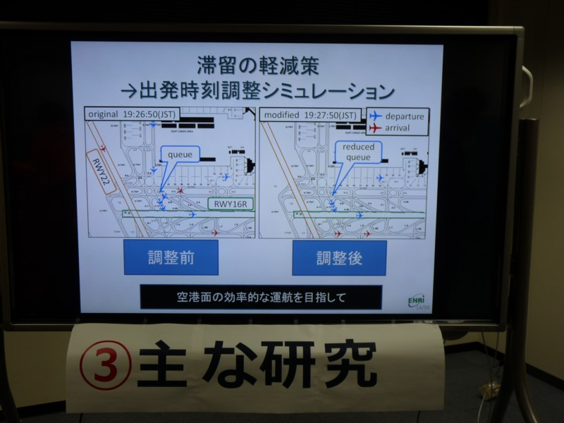 20130421_mitaka_07