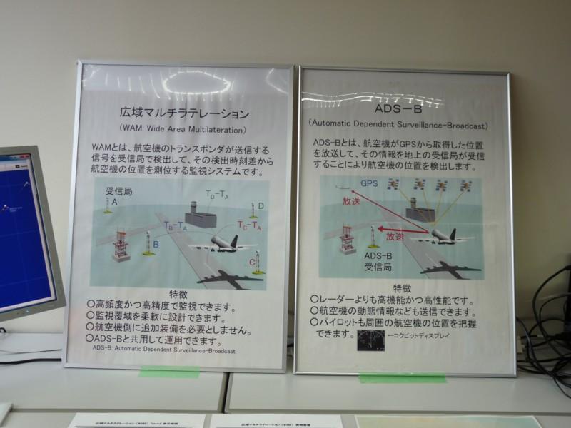 20130421_mitaka_11
