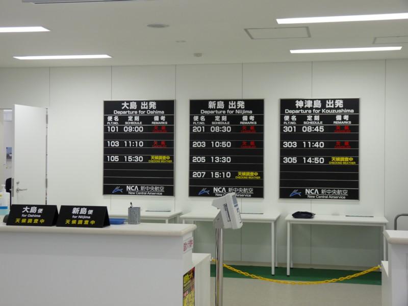 20130421_mitaka_36