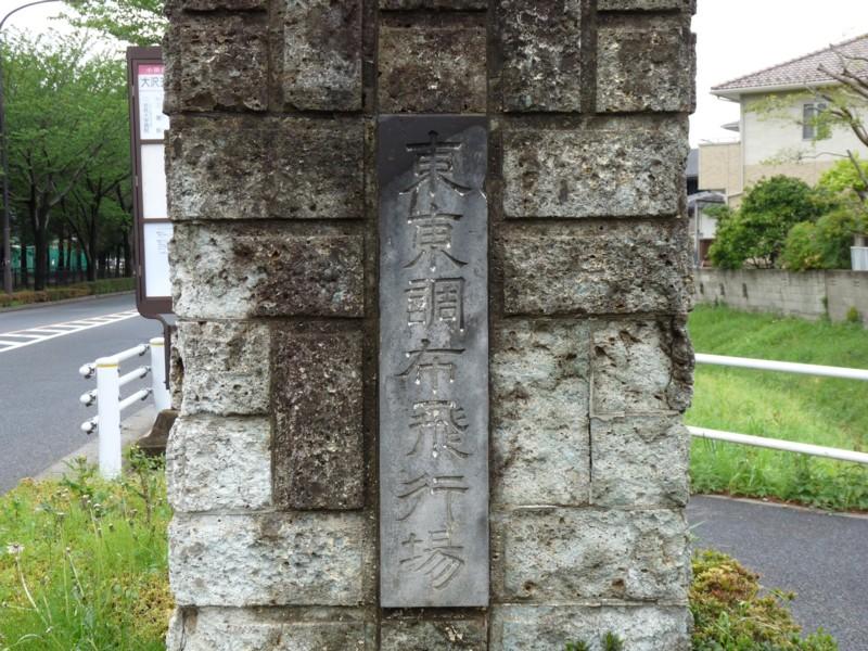 20130421_mitaka_40