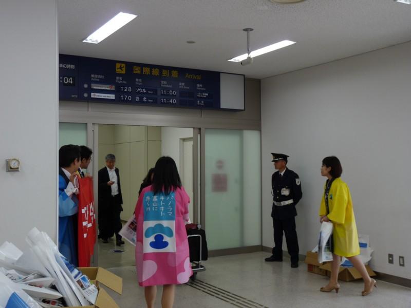 20130426_rjnt_05toyama