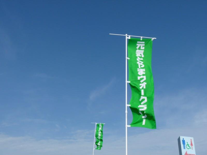 20130519_rjnt_06genkitoyama