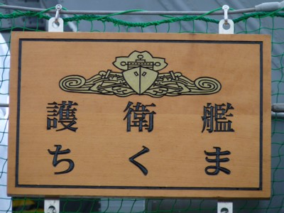 20130713_kanazawa_15de233