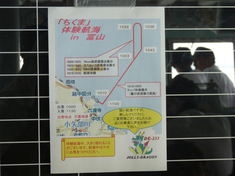 20130803_fushiki_23de233
