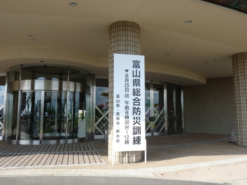 20130824_takaoka_c03