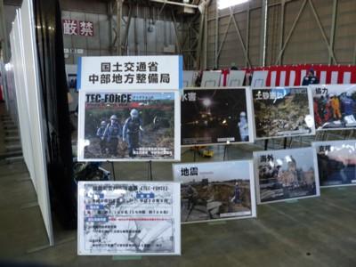 20140222_rjna_a29_tenji