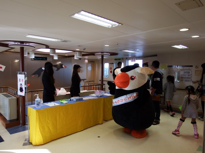 20141025_imizu_06etopirika