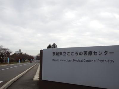 20141128_tsukubakuu_04tskuba
