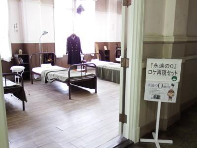 20141128_tsukubakuu_15zero