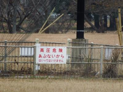 20141128_tsukubakuu_56tomobetsu