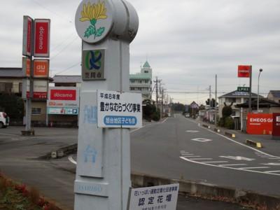 20141128_tsukubakuu_66oldrw