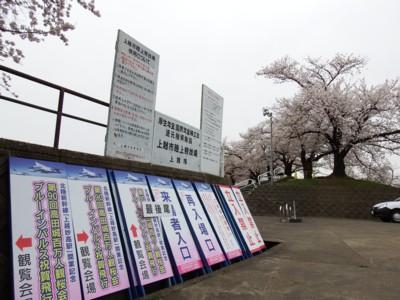 20150410_takada_05takada