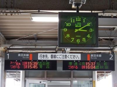 20150626_tetsu_33shinaomori