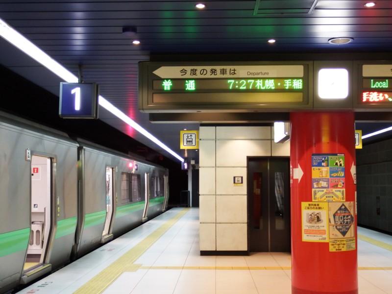 20150627_kitachitose_000nck