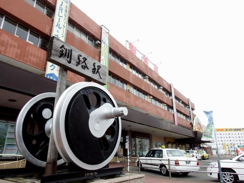 20150628_tetsu_00kushiro