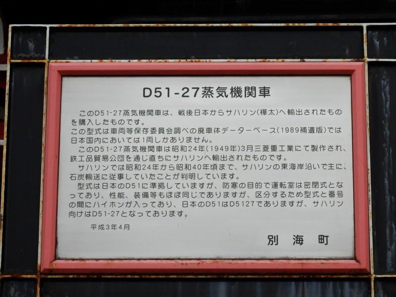 20150628_tetsu_16d5127