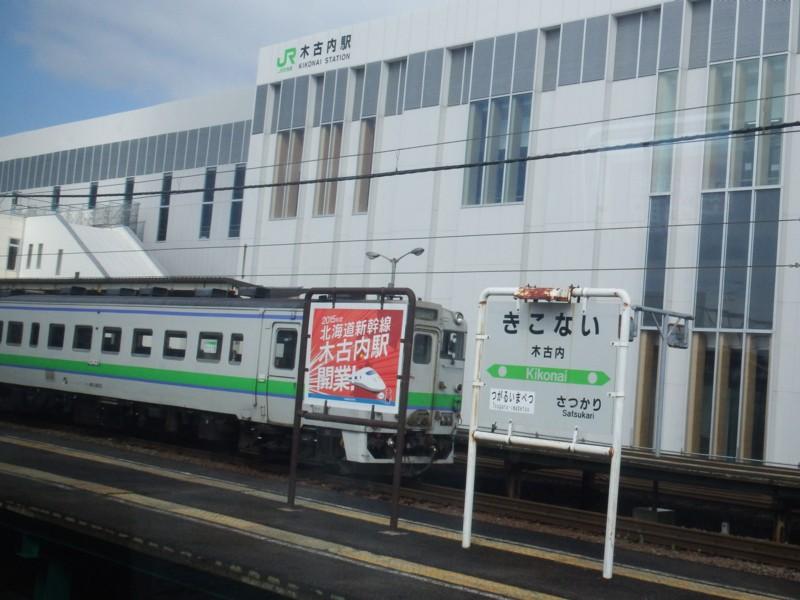 20150629_tetsu_08kikonai