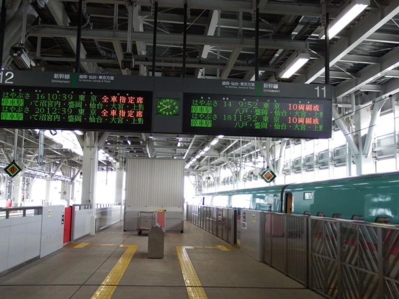 20150629_tetsu_14shinaomori