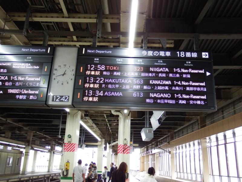 20150629_tetsu_18oomiya