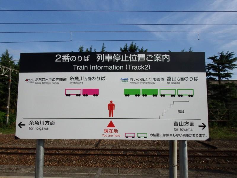 20150629_tetsu_35tomari
