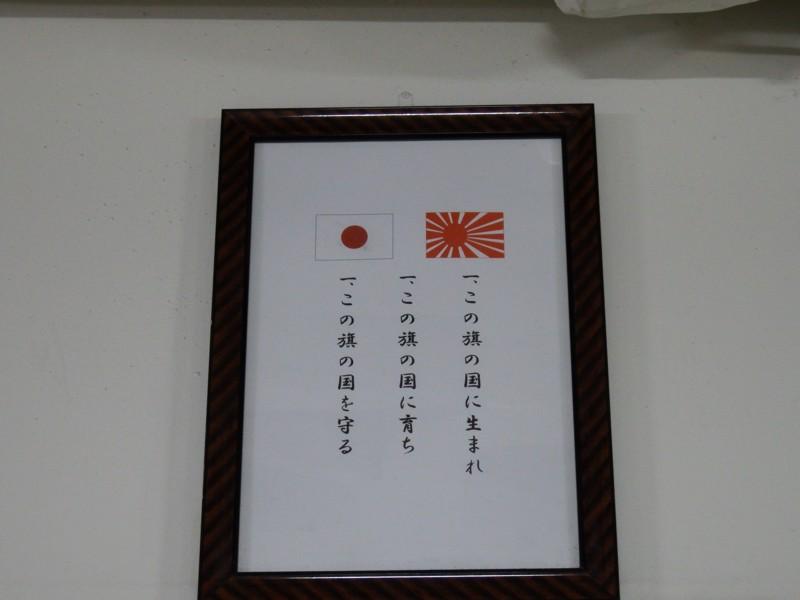 20150711_fushiki_35aoe426