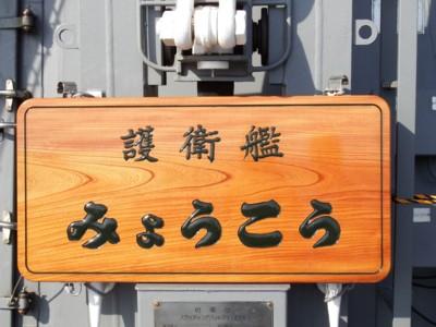 20150711_naoetsu_46ddg175